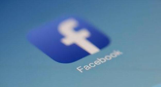 La app de Facebook para Android ha sido depurada por IA